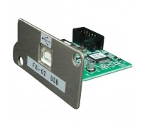 Быстрый USB интерфейс с кабелем HRA-02