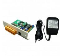 RS-422 / 485 + Релейный выход компаратора для HV/HW-G-HVW-04G