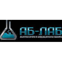 АБ-Лаб