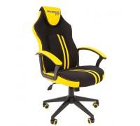 Кресло геймера CHAIRMAN-GAME-26