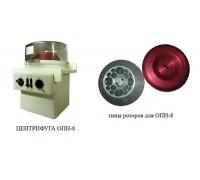 Центрифуга лабораторная медицинская ОПН-8 (РУ-180Л, 4х25мл, 4х10мл, 8х5мл)
