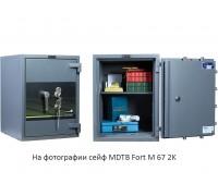 Взломостойкий сейф III класса MDTB Fort M 50 EK