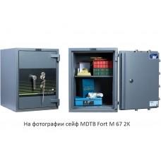 Взломостойкий сейф III класса MDTB Fort M 50 2K
